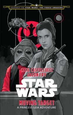 star-wars-moving-target